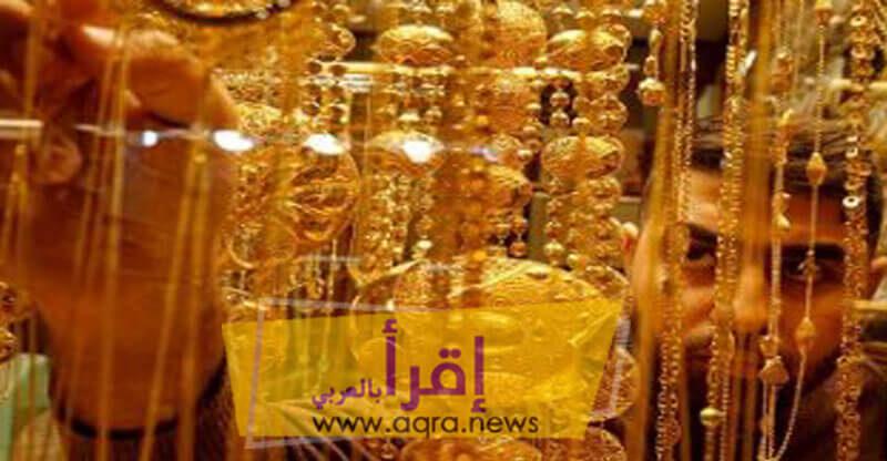 تحديث : أسعار الذهب اليوم الإثنين في الأردن
