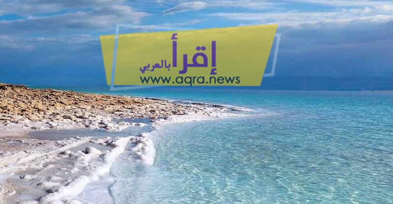 فنادق البحر الميت في الأردن يرتفع نسبة إشغالها إلي 60%