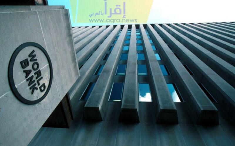 ننشر قرار البنك الدولي حول استراتيجيته للأردن للسنوات المالية