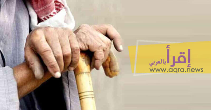 أخبار الأردن : عائلة ابو العبد تناشد أهل الخير ونشامى الأردن