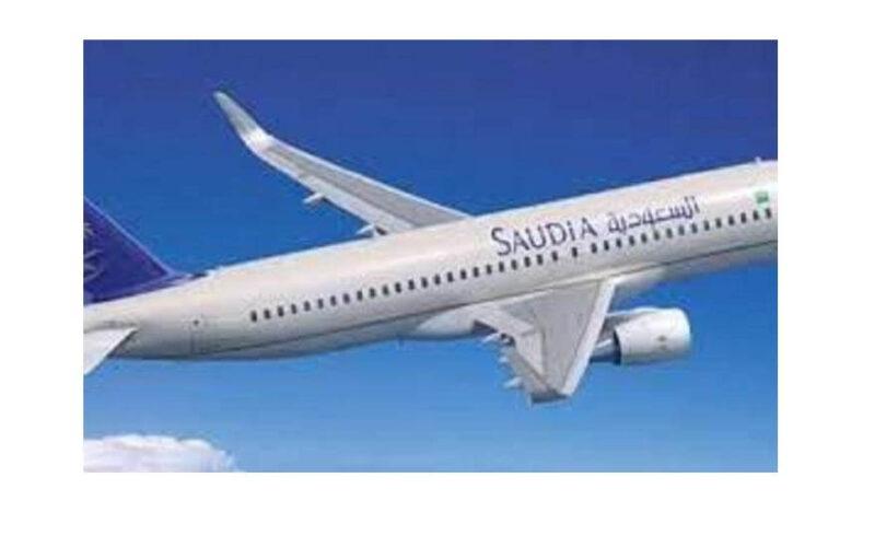 عااااااااجل موعد فتح الطيران الدولي 2021 بين مصر والسعودية