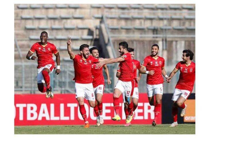الان موعد مباراة الاهلى ضد الترجي اليوم في بطولة دوري أبطال افريقيا