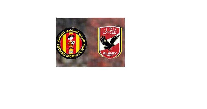 عاااااجل موعد مباراة الأهلي والترجي القادمة في دوري أبطال أفريقيا 2021