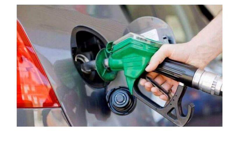 أسعار البنزين اليوم