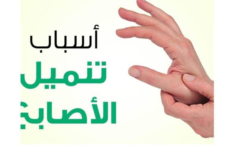 علاج تنميل الأصابع أثناء النوم